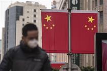 کرونا، بهره وری در چین را متوقف کرده است