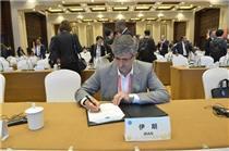 عضویت ایران در مجمع جهانی همکاری سازمانهای مالیاتی «پهنه راه»
