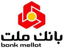 مشارکت بانک ملت در تهیه و توزیع ۱۷۰ هزار بسته غذایی برای نیازمندان