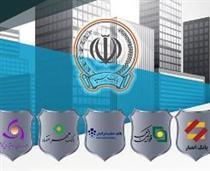 مجریان طرح ادغام بانکها معرفی شدند