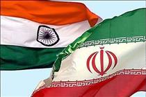 گام بلند دهلینو برای توسعه روابط اقتصادی با تهران
