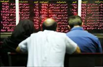 هشدار فرابورس به سهامداران و سرمایهگذاران