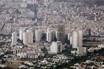مناطق جنوبی تهران پیشتاز تورم ملکی