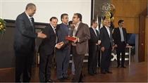 روابط عمومی بانک سپه تندیس ستاره ملی روابط عمومی گرفت