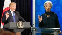 گارد لاگارد در مقابل سیاست های اقتصادی ترامپ