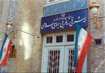 وزارت امور خارجه تحریم رییس کل بانک مرکزی را محکوم کرد