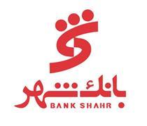بانک شهر پیشرو در ارایه خدمات بانکی الکترونیک