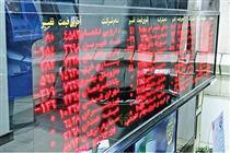 مجوز افزایش سرمایه ۶ شرکت بورسی و فرابورسی صادر شد