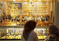 اصلیترین علت کاهش قیمت طلا