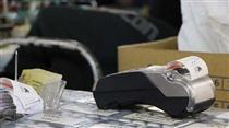 رقابت بین شرکتهای PSP به رول کاغذ کارتخوان رسید
