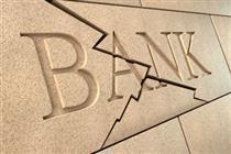 شایعه ورشکستگی بانکها؛ تسویه حساب سیاسی با دولت