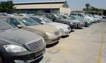 صدور بخشنامه جدید برای واردات خودرو