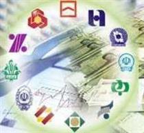 نحوه مالیات ستانی دولت از اموال مازاد بانک ها
