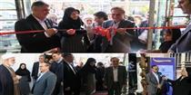 شعبه صندوق تامین خسارت های بدنی سیستان و بلوچستان افتتاح شد