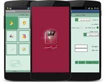 رونمایی از نسخه جدید همراه بانک پارسیان