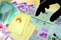 پرداخت بدهی مالیاتی شرط اعطای تسهیلات بانکی