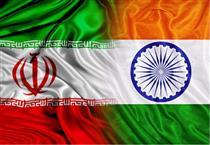 تسهیل استفاده از خطوط اعتباری بین ایران و هند