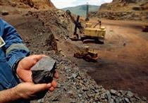 نسخه چهار ساله ایمیدرو برای حل مشکلات معدن