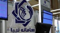 توافق دوجانبه ملاک تعیین نرخ ارز در بازار ثانویه شد
