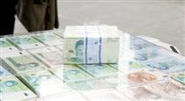 تاریخچه اصلاحات پولی در جهان