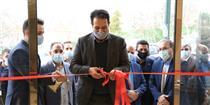 افتتاح ۲ شعبه بانک سینا در تهران