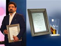 تبریک بانک تجارت به ایران کیش