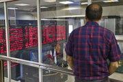 سهم بازار سرمایه در مبارزه با کرونا