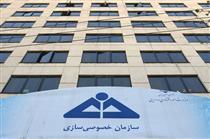 بلوک ۷۸ درصدی حمل و نقل بینالمللی خلیج فارس فروخته شد