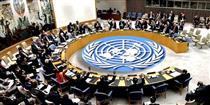 قطعنامه «تمدید تحریم تسلیحاتی ایران» رأی نیاورد