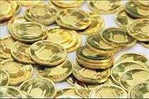 قیمت سکه طرح جدید ۴ میلیون و ۵۶۲ هزار تومان شد
