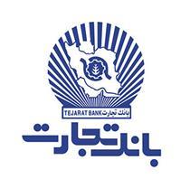 اختلال موقتی خدمات الکترونیک بانک تجارت در بامداد شنبه