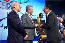 بانک رفاه مفتخر به دریافت جایزه ملی مسئولیت اجتماعی شد