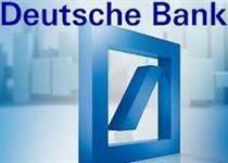 آمریکا دویچه بانک آلمان را جریمه کرد