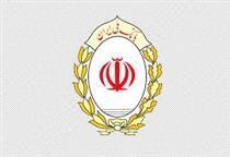 سومین کارگزاری تحویل ارز در کاظمین راهاندازی شد