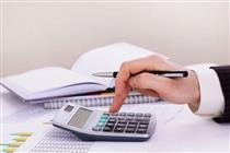 احکام مالیاتی قانون بودجه سال ۹۸ ابلاغ شد