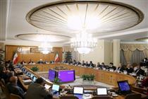 میزان پاداش پایان سال ۱۳۹۷کارکنان دولت ۱۰میلیون ریال تعیین شد