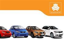 طرح فروش خودروهای گروه سایپا از هفته آینده