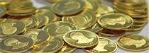 گواهی سپرده؛ مرجع تعیین قیمت سکه