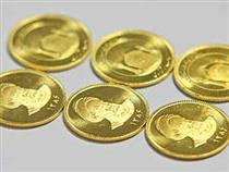 افزایش ۴ هزار تومانی سکه طرح جدید