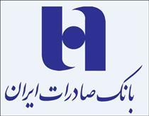 صدور مجوز افزایش سرمایه بانک صادرات