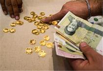 قیمت سکه در حراج بانک کارگشایی از بازار هم فراتر رفت