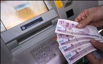 چرا حذف یارانه نقدی ثروتمندان امری ضروری است؟
