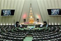 مجلس با استرداد لایحه اصلاح قانون کار موافقت کرد