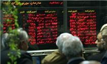 افت ۳۵۳ واحدی شاخص بورس تهران