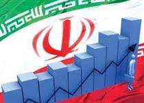 پیش بینی رشد اقتصادیِ مستمر برای ایران