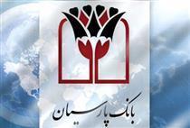 معرفی سرپرست روابط عمومی بانک پارسیان