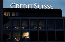 احتمال افزایش نرخ بهره توسط فدرال رزرو