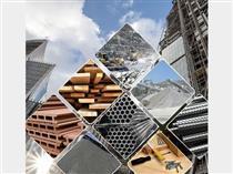تغییرات قیمت انواع مصالح ساختمانی