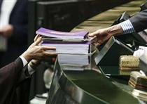 اصلاح ساختاری بودجه دقیقا یعنی چه؟