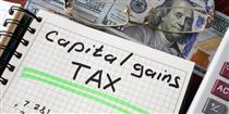کاهش نوسانات قیمت مسکن با اخذ مالیات بر عایدی سرمایه